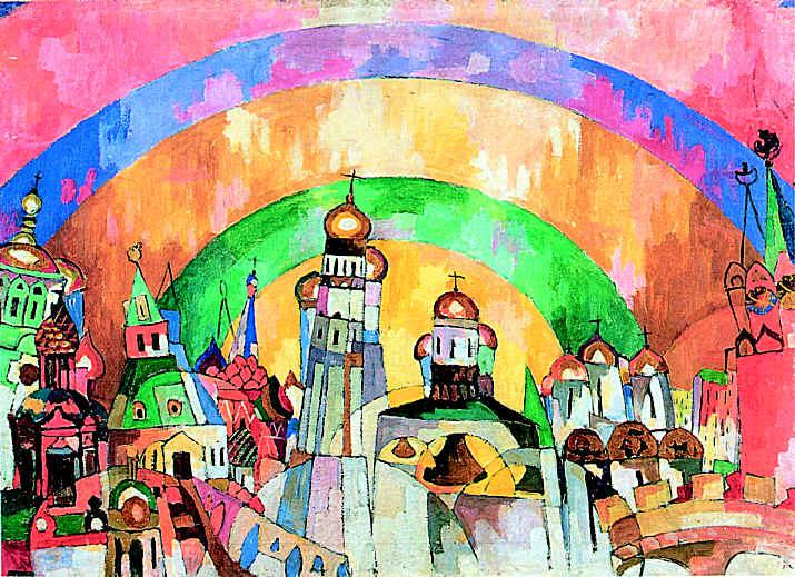 Lentulov-Russia It's rainbow-Лентулов-Россия Радуга