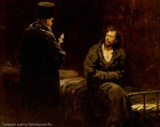 1885-Repin-He doesn't from the confession-Репин-Отказ от исповеди