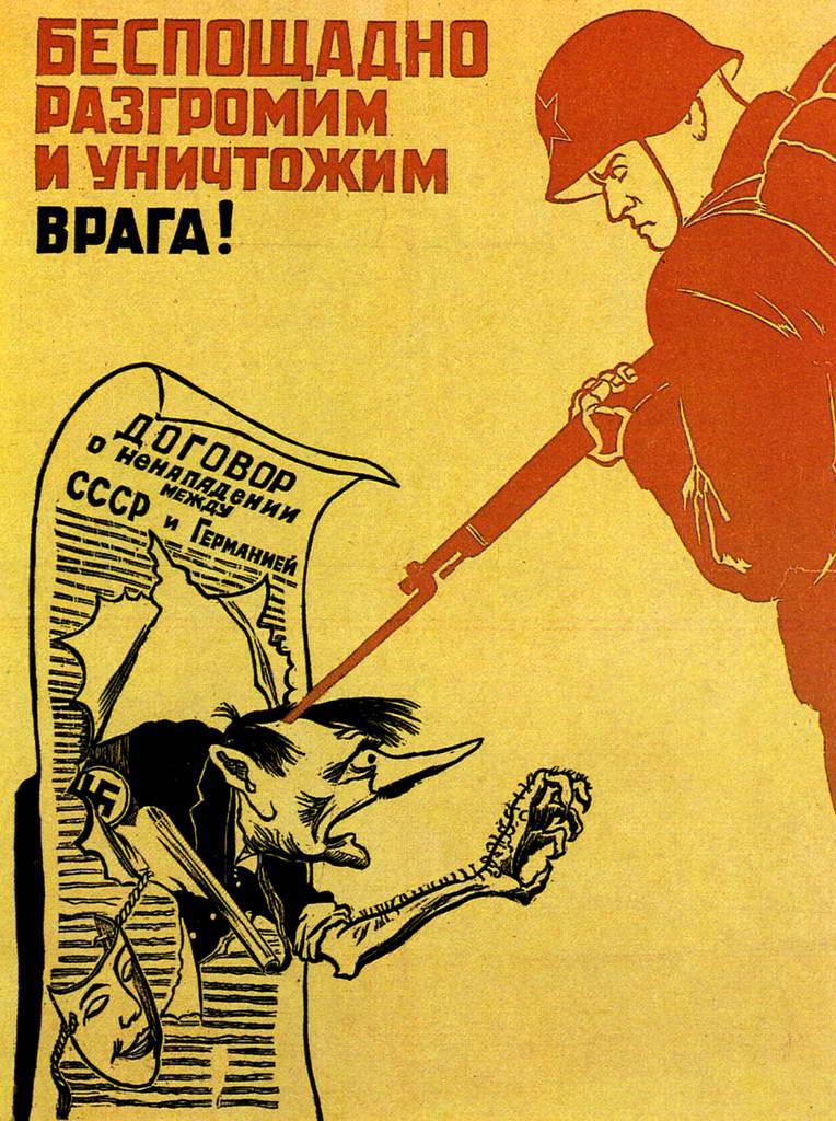1941-Cukryniksy- We shall smash the enemy