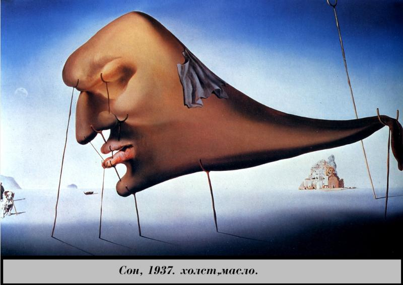 Dali-Dream-Дали-Мечта-1937