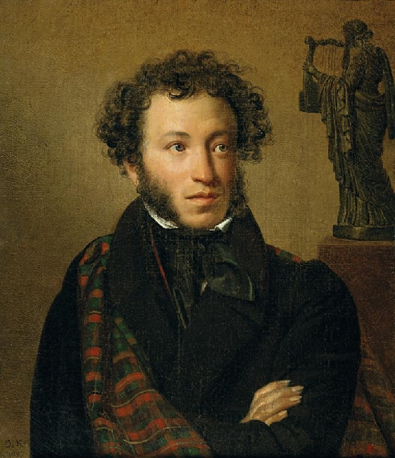 1827-Кiprenskiy-It's portret Pushkin