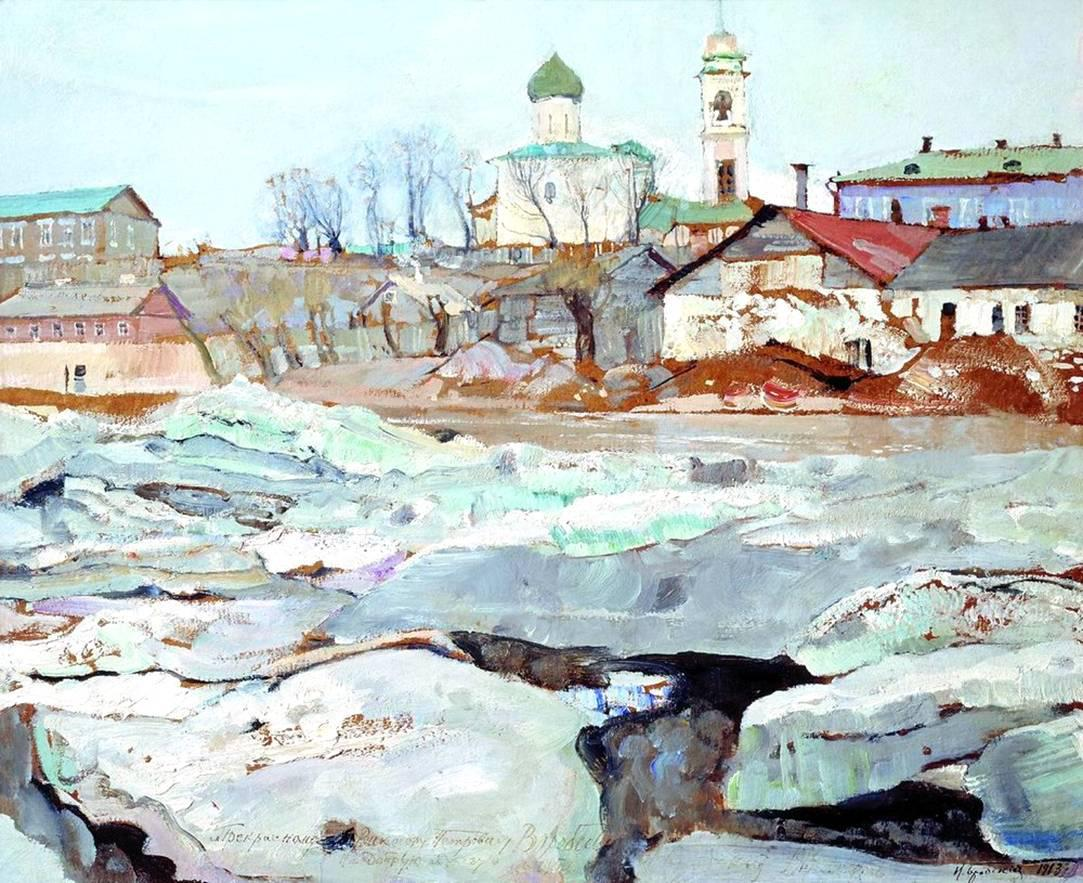 Brodsky-It's a floating of the ice in Pscov-Бродский-Ледоход во Пскове