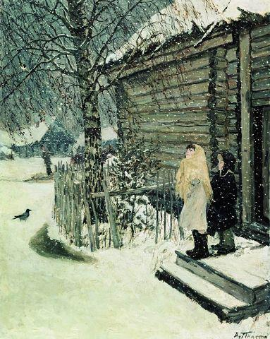 1934-Plastov-It's the first snow-Пластов Первый cнег