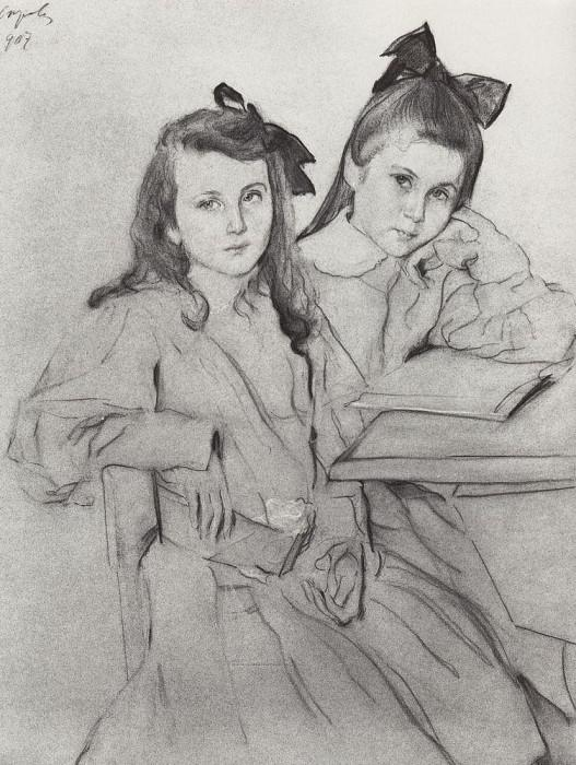 1907-Serov-Girls-Серов-Девочки Н и Т Касьяновы