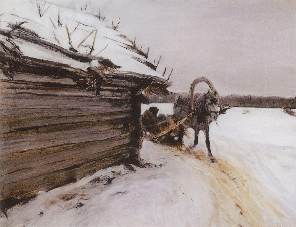 1898-Serov-It's in the winter-Серов -Зимой