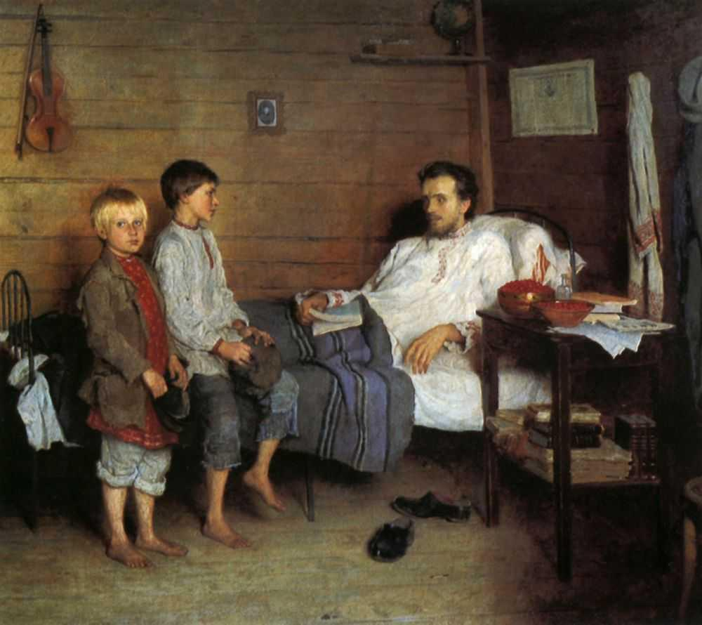 1897-Bogdanov-Belsky-They are by the teacher-У больного учиятел