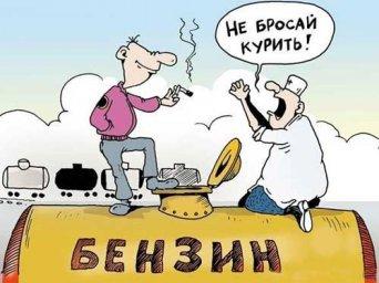 Не бросай курить!