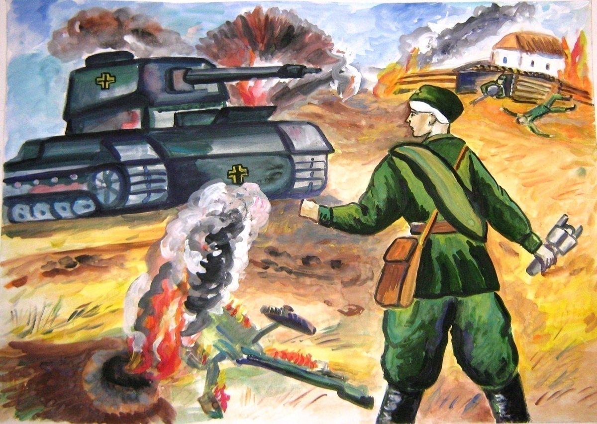 Детская картинка войны